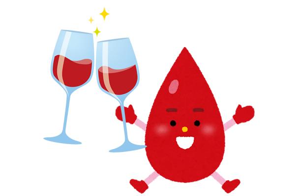 酒の一滴は血の一滴 サムネイル