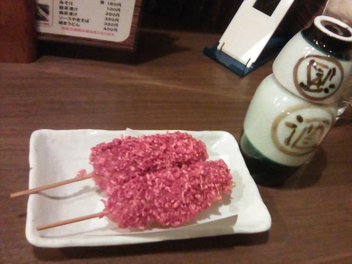ねぎ紅天と日本酒